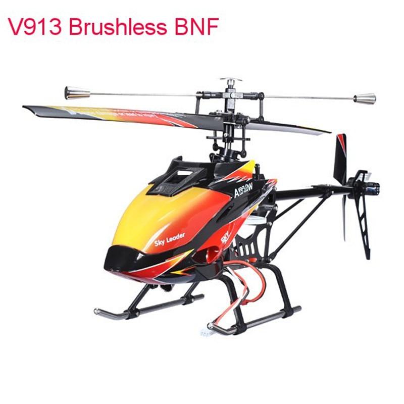 Original WLtoys V913 Brushless Version 2.4G 4CH RC Helicopter BNF 4pcs wltoys v913 v913 25 rc helicopter spare parts 7 4v 1500mah battery v913 battery