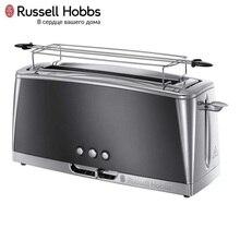 Тостер Russell Hobbs 23251-56