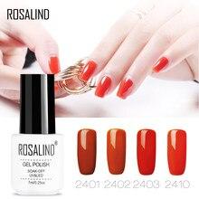 Гель Rosalind 7 мл, Горячая модная серия, Гель-лак для ногтей, акриловый Гель-лак, почти без запаха