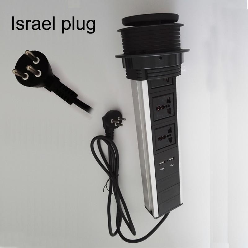 Israel pop up socket