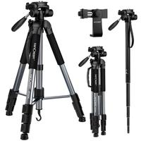 KF Concept 70 Portable Aluminum Alloy Tripod Monopod with 3 Way Swivel Pan Head Quick Release Plate Carrying Handle Carry Bag