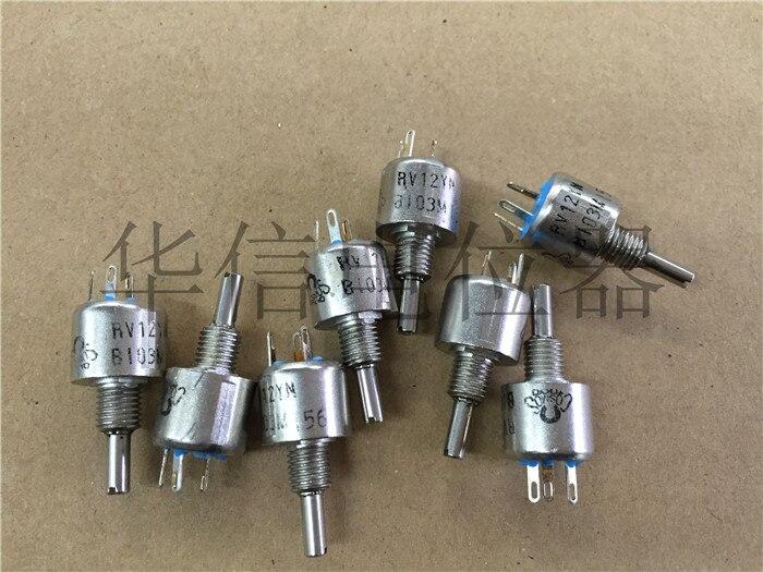 Original nouveau 100% japon import RV12YN 15 S B103M B10K potentiomètre unique (commutateur)