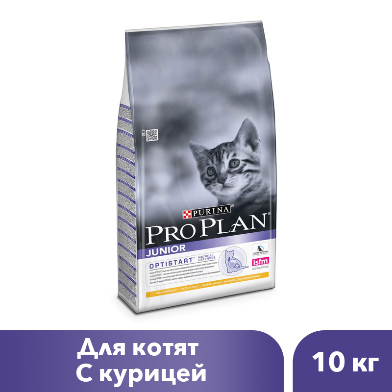Pro Plan dry food for kittens aged 6 weeks to 1 year with chicken, 10 kg