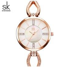SK Brand Women Bracelet Watches Fashion Luxury Lady Rhinestone Wristwatch Ladies Crystal Dress Quartz Watch Clock