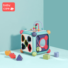 Babycare 6 Side Multifunction Shape Matching Cognition Building Block Box Early Educational Toys