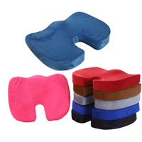 45x35CM U Shape Seat Cushion Memory Foam Butt Shaping Super Toy Sofa Cushion Soft Plush Case