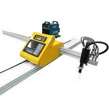 Preço da máquina de corte do plasma do corte do aço de alumínio da chapa metálica do cortador do plasma do cnc portátil