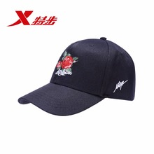 XTEP hat, mens and womens leisure sports, embroidered print, Fun Travel sunscreen hat Free freight