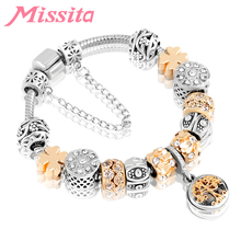 MISSITA Natural & Life Series Bracelet with Gold Color Tree of Bead Silver Plated Brand for Women Party Gift