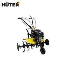 Мотоблок HUTER MK-7000 (сельскохозяйственная машина )