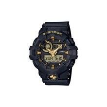 Наручные часы Casio GA-710B-1A9 мужские кварцевые