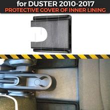 غطاء حماية لرينو/داسيا داستر 2010 2017 من الداخلية الثانية نفق ABS البلاستيك اكسسوارات الحرس حماية السجاد