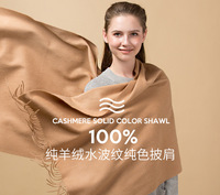 Hongshun Cashmere Scarf Factory 2017 Autumnwinter New Plain 100 Pure Cashmere Shawl