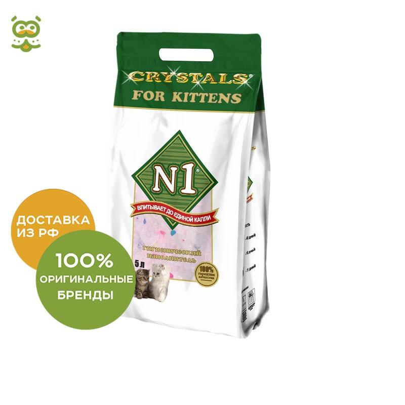 цены на Cat litter №1 Crystals for kittens (5 l.), 5 l.  в интернет-магазинах