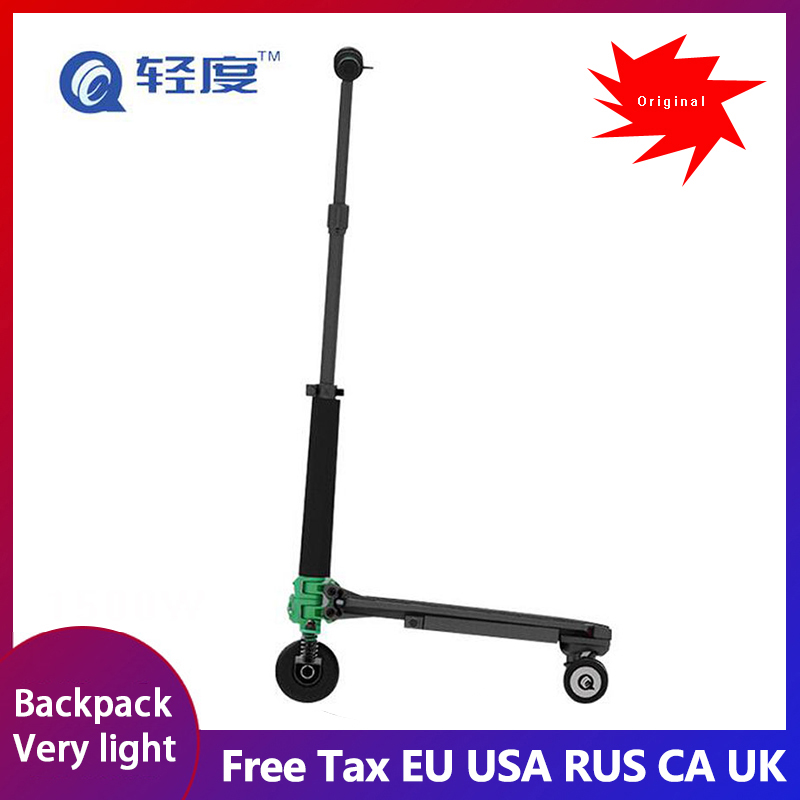QINGDU-ZAR Super light Electric scooter three wheel only 6.3kg,embark,Portable mini backpack electric vehicle.Simple folding