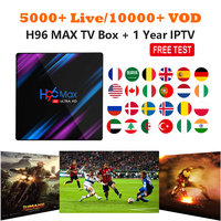 H96 Max 3318 TV Box Android 9.0 with 1 year IPTV subscription for Arabic IPTV French 5000+ Live 10000+ VOD 4K Android TV Box