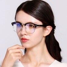 Classic Type Flat Mirror Sunglasses Women Men Half-Frame Anti-blue Mirror Glasse