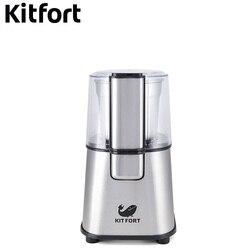 Электрокофемолки KIT FORT