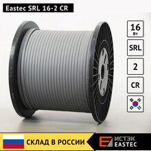 EASTEC SRL 16-2 CR — корейский саморегулирующийся греющий кабель с оплеткой для обогрева труб, водопровода или в грунт для нагрева почвы в теплице. Мощность 16 Вт, 24 Вт, 30 Вт, экранированный, нагревательный кабель