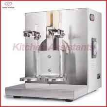 YY120-2 Электрический молока Шейкер для чая машина Blender