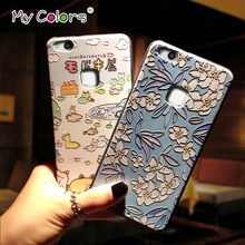 My Colors 3D Relief Phone Case For Huawei p10 lite Case Protective Soft TPU Cover Ultra thin fashion Phone Case Bag