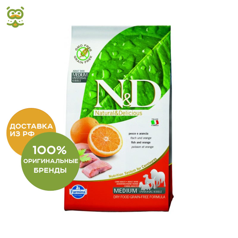 N&D Dog Fish & Orange Adult food for adult dogs of all breeds, Fish and orange, 2.5 kg. шапка fish n destroy