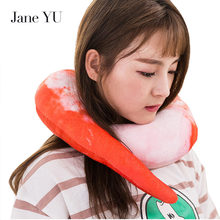 JaneYU Shrimp U Shaped Pillow Car Pillow Cushion Protection Neck Pillow for Travel Nanoparticles Massage Soft 3D Friut Cushion in stock 2018 xiaomi 8h z2 natural latex elastic soft pillow neck protection cushion