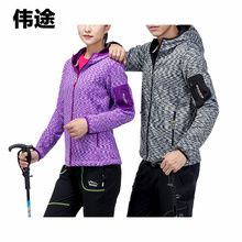 WEITU Men&Women Cationic Softshell Outdoor Sport Spring Autumn Windproof Jacket Warm Coat Hiking Skiing Camping Hunting Jacket