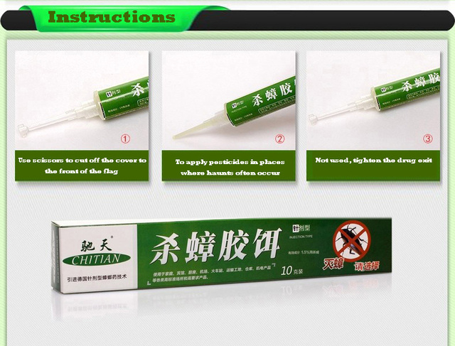 5 Pcs/Set Strength Drugs Kill Cockroach Medicine Gel Bait Trap High Quality Micro Toxic Effect Insecticide Spraying Pest Control
