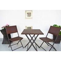 Складной стол. Столы и стулья в саду. Садовая мебель из ротанга таблицы. Muebles снаружи