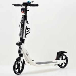 2020 Adult Children Kick Scooter Foldable PU 2 Wheels Hand Brake Bodybuilding Aluminum Alloy Urban Foot Scooter Skateboard(China)
