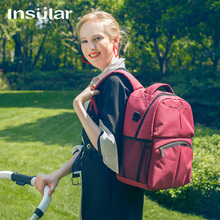 INSULAR Mother Bag Diaper Backpack Baby Nappy Bags Large Capacity Maternity Mummy Stroller bag 10016 lagaffe nappy bags large capacity baby diaper bag fashion maternity mummy bags and waterproof baby stroller bag wholesale