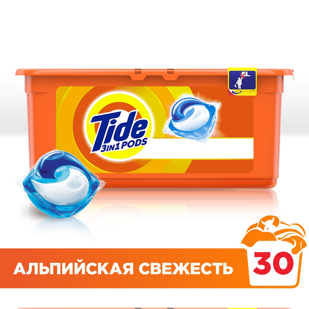 Washing Powder Capsules Tide Alpine Fresh Pods (30 Tablets) Laundry Powder For Washing Machine Laundry Detergent cредство 8in1 nature s miracle laundry boost laundry stain