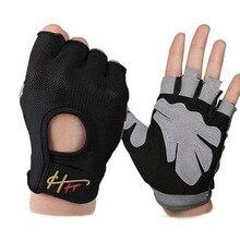 Противоскользящие спортивные перчатки для спортзала, бодибилдинга, наручные перчатки для мужчин и женщин, гантели для фитнеса, упражнений, тяжелой атлетики