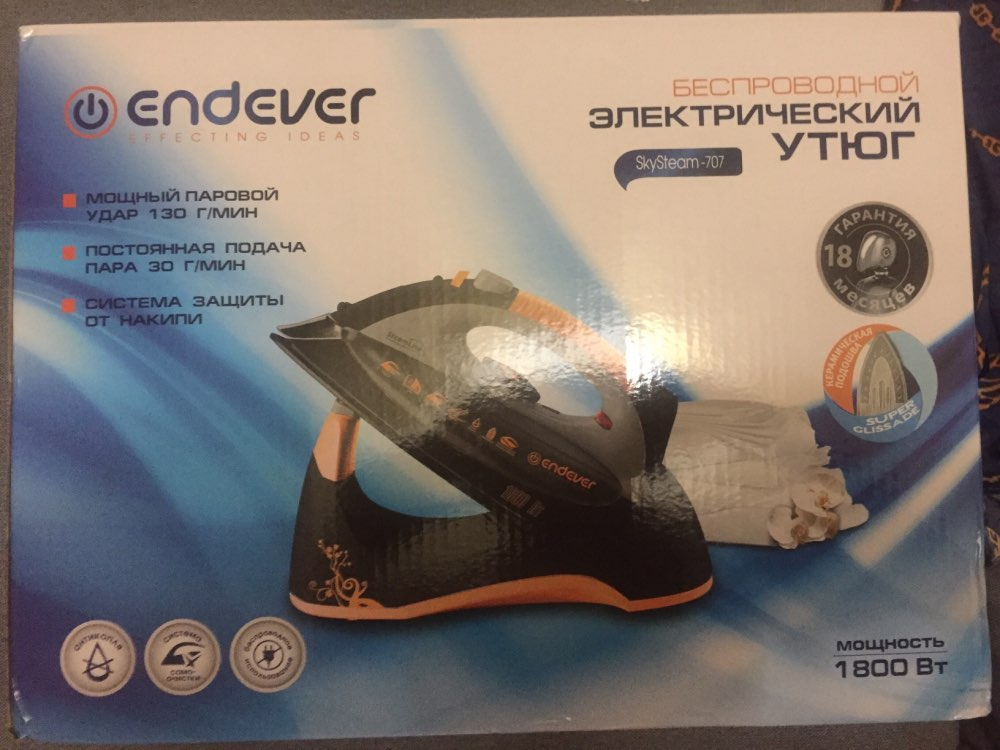 Steam iron Endever SkySteam-707