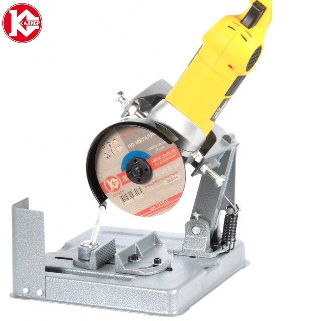 Калибр 96214 Стойка для угловых шлифовальных машин с диаметром диска 180, 230mm