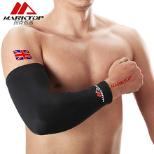 Marktop High Elastic Basket Arm Arm Armband Soccer Volleyball Armbåge Support Brace Sports Safety Armbåge Pads 5179