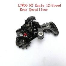 LTWOO NX Eagle 12-Speed Rear Derailleur