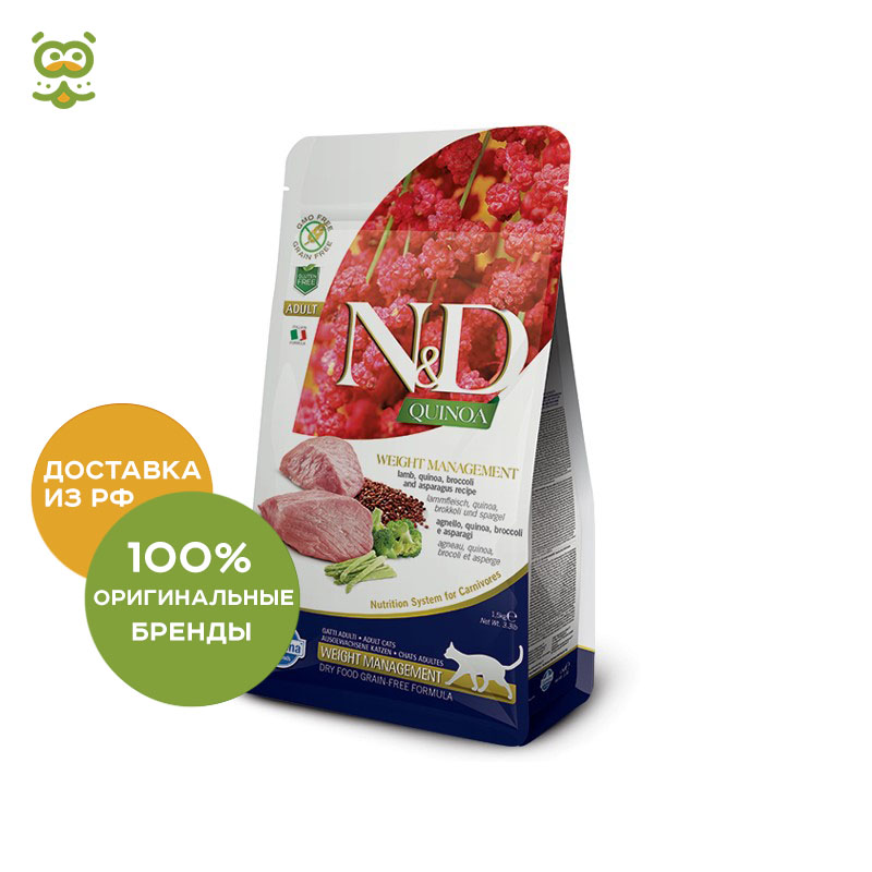 Cat food N&D Cat Quinoa Weight Management feed for weight control in cats, Lamb and Quinoa, 1.5 kg.