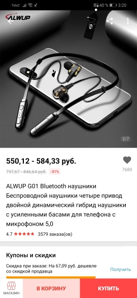 ALWUP G01 Bluetooth Earphone Wireless Headphones Four Unit Drive Double Dynamic Hybrid Deep Bass Earphone for Phone with mic 5.0-in Bluetooth Earphones & Headphones from Consumer Electronics on AliExpress - 11.11_Double 11_Singles' Day