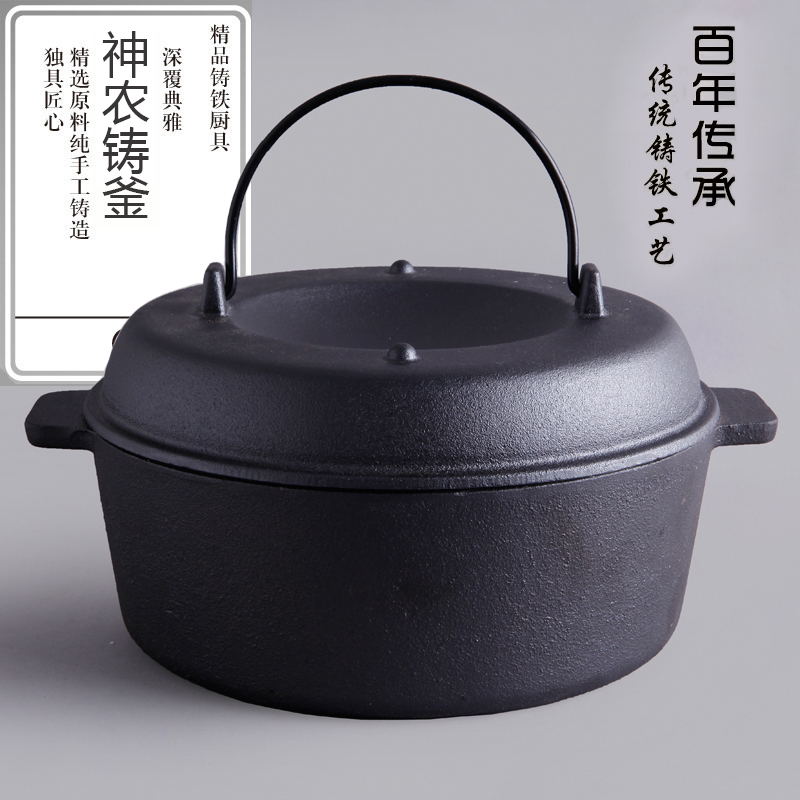 Cast iron pot roast sweet potato thickened Japanese style household baking multifunctional barbecue furnace gas stove cookerCast iron pot roast sweet potato thickened Japanese style household baking multifunctional barbecue furnace gas stove cooker