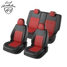 Для Hyundai Solaris хэтчбек 2011-2016 Комплект модельных авточехлов из экокожи (Модель Турин)