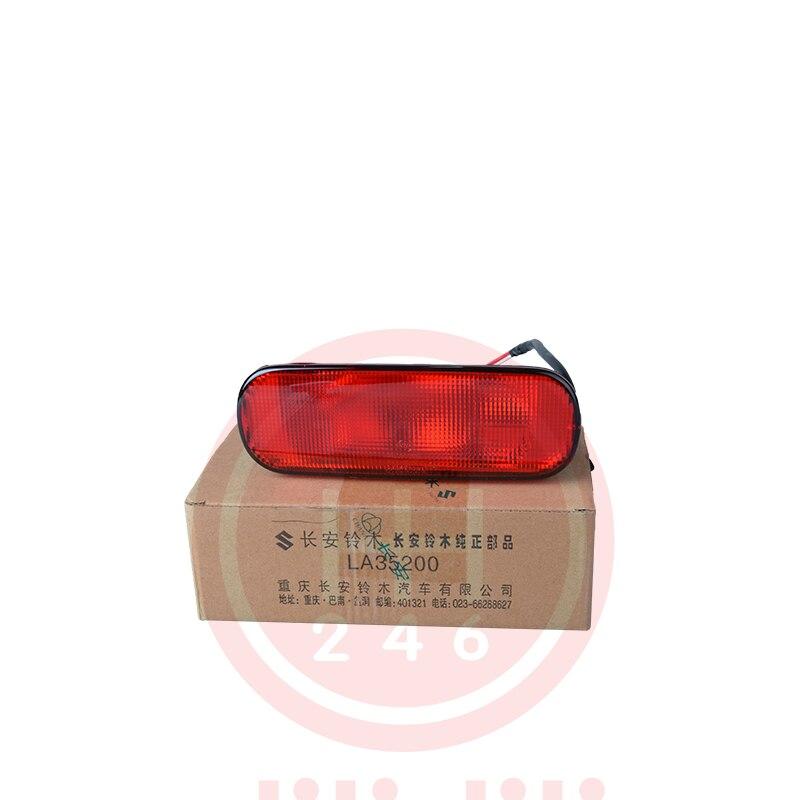 Suzuki Vitara ESCUDO üçün açarlı arxa quyruqlu dumanlı işıq - Avtomobil işıqları - Fotoqrafiya 2