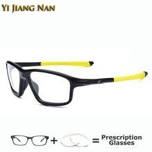 Спортивные большие очки мужские оправы для очков качество tr90