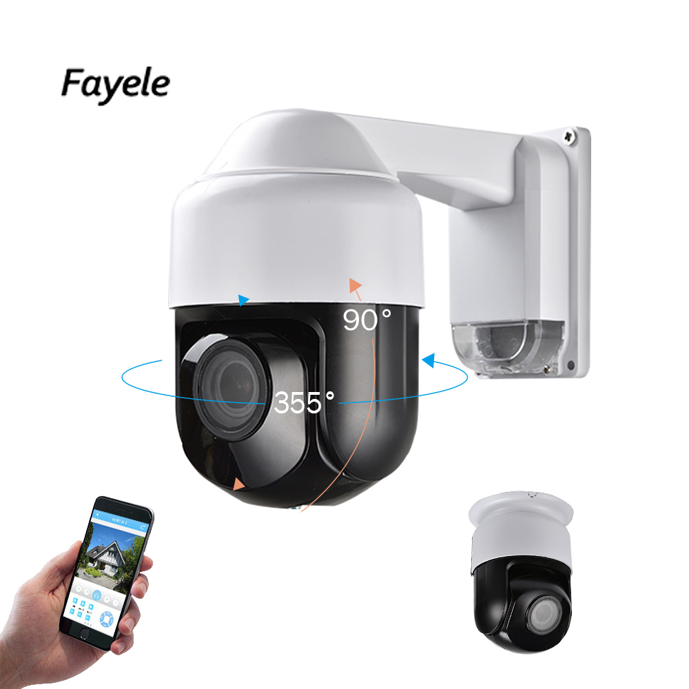 CCTV Security H.265 POE 1080P IP Camera mini Speed Dome PTZ Camera 5MP 4X Zoom 2MP IR60M Day Night ONVIF P2P Mobile View Audio цены