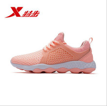 XTEP 2018 new summer sports shoes, shock-absorbing sports shoes, mesh shoes.