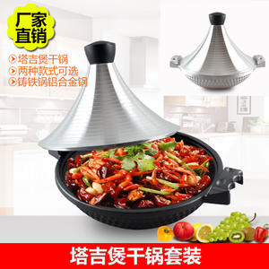 youe shone Thickening cast iron Japanese stew pot cooker