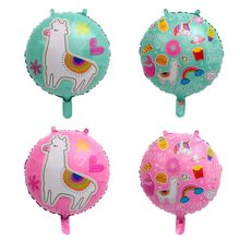 1pcs/lot Double Face Sheep Foil Balloons Helium Cartoon Children Toy Wedding Baby Shower Birthday Party Decor Supplies Balloon(China)