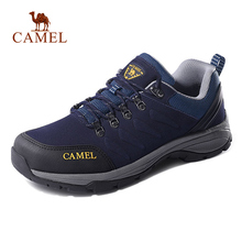 CAMEL Women Outdoor Hiking Shoes Anti-skid Shock Breathable