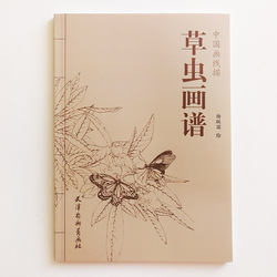 94Pages Chinese Painting Insects Line Drawing Collection Art Book Adult Coloring Book Relaxation and Anti-Stress Book